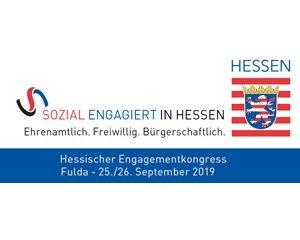 Logo Sozial engagiert in Hessen