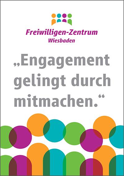 """Poster DIN A1 """"Engagement gelingt durch mitmachen."""""""