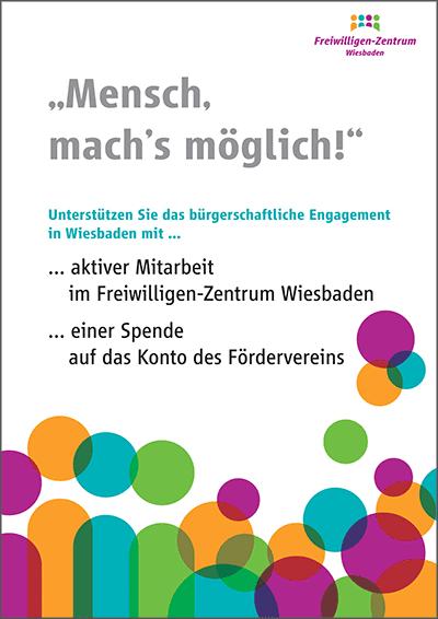 """Poster """"Mensch, mach's möglich!"""""""